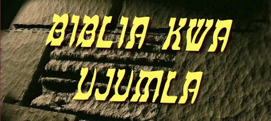 kiswahili_tbb